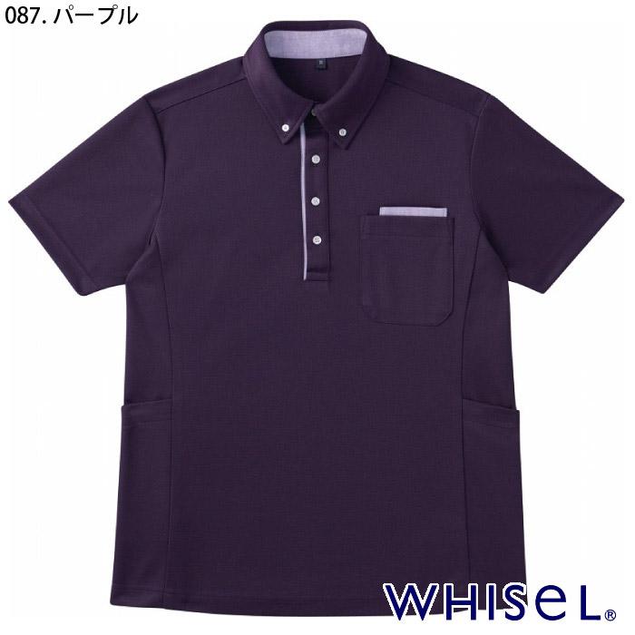 自重堂[WHISeL] WH90918 半袖BDポロシャツ[男女兼用]
