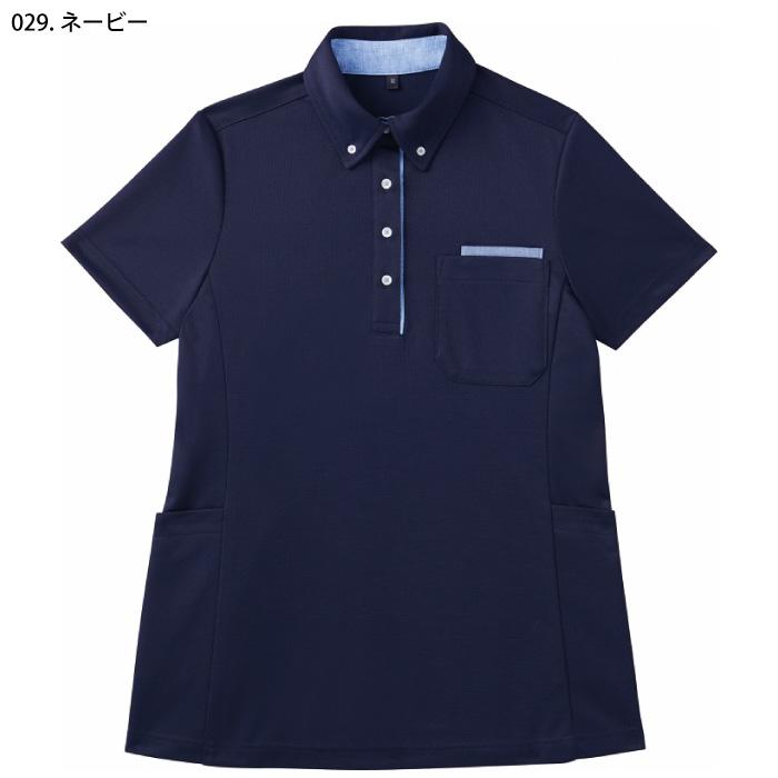 自重堂[WHISeL] WH90938 半袖BDポロシャツ[レディース]