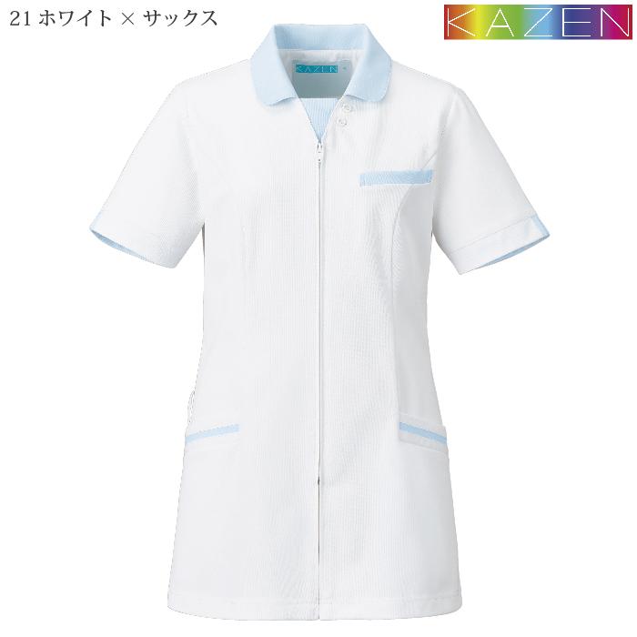 [KAZEN] 779 レディスジャケット半袖