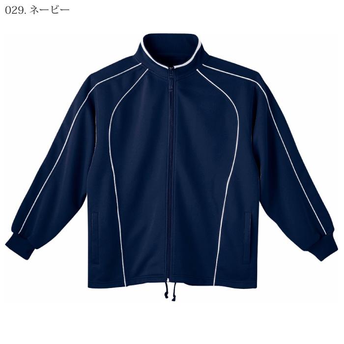 自重堂 [WHISeL] WH90045 ハーフジャケット