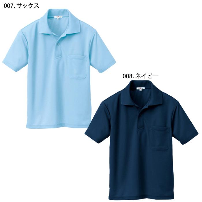 [アイトス] AZ-10579 吸汗速乾(クールコンフォート)半袖ポロシャツ(男女兼用)