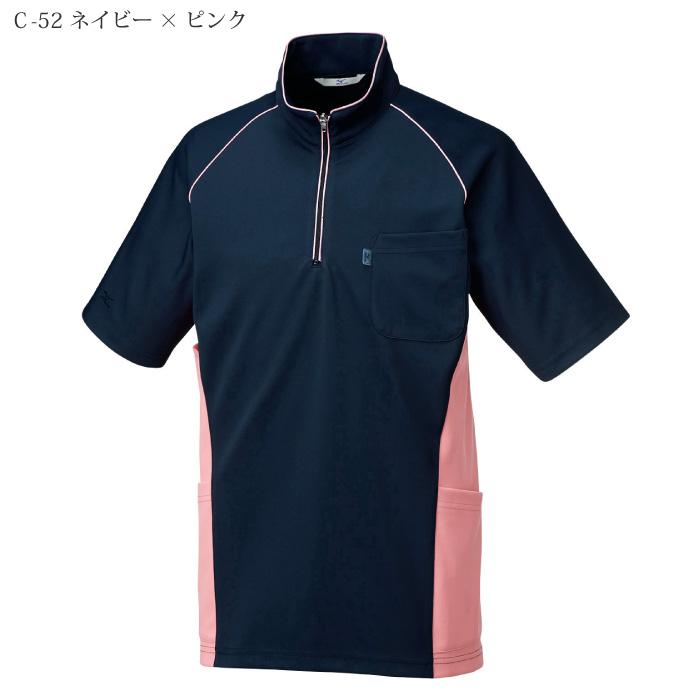 [ミズノ] MZ0173 ニットシャツ(兼用)