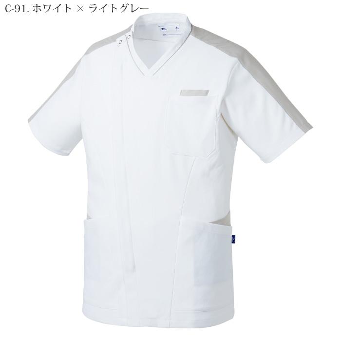 [ミズノ] MZ0214 ジャケット(男)