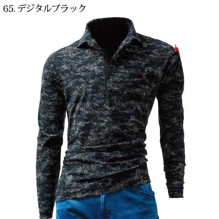 [バートル] 225 長袖アイスポロシャツ