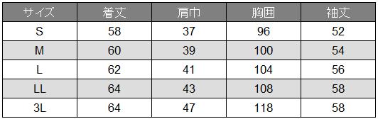 [nuovo] FN1580 ナースカーディガン(レギュラー丈)