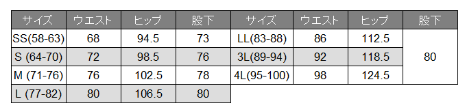 [NaturalSmile] TP6802U ユニセックススクラブパンツ