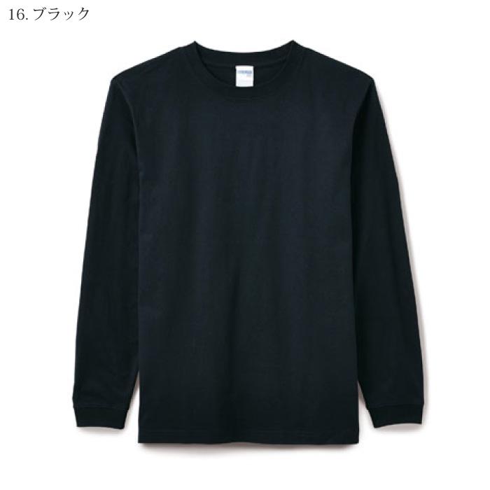 [LIFEMAX] MS1607 6.2オンスヘビーウエイトロングスリーブTシャツ(カラー)