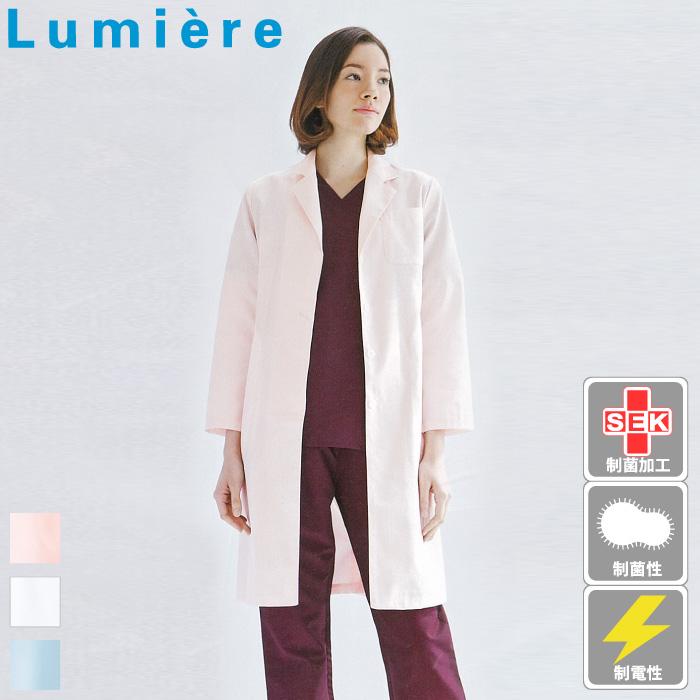 [Lumiere] 861314 レディース診察衣シングル