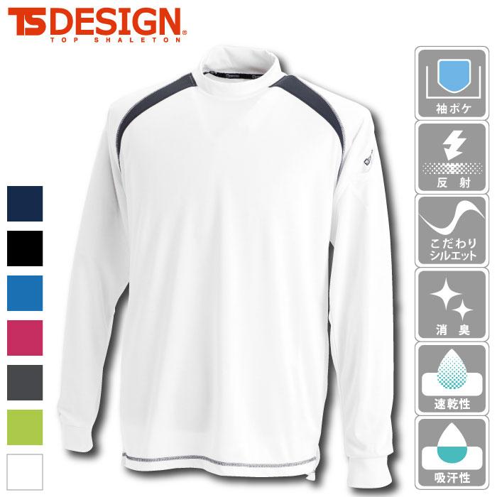 [TS Design] 3085 スマートネックシャツ