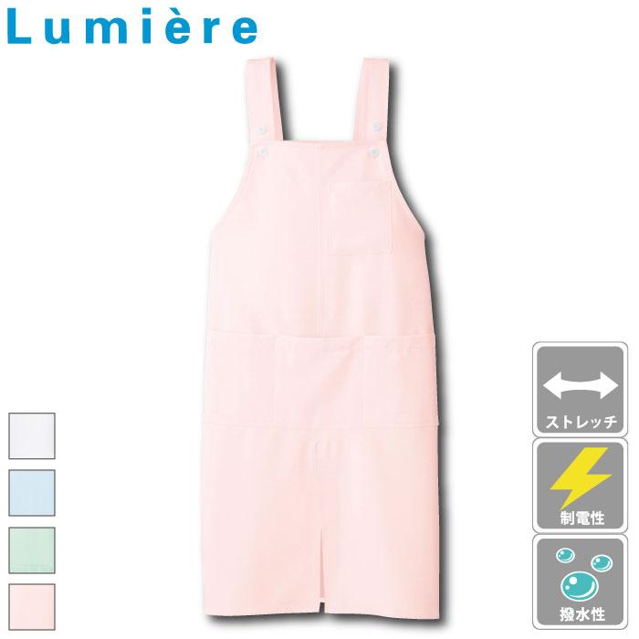 [Lumiere] 861373 ロングエプロン