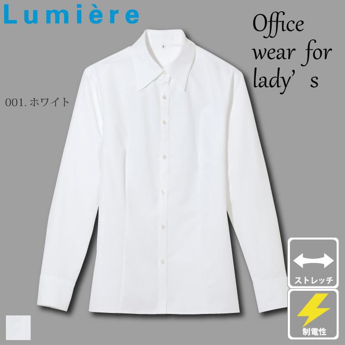 [Lumiere] 866004 長袖ブラウス
