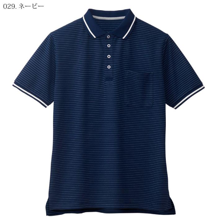 自重堂 [WHISeL] WH90518 半袖ポロシャツ[男女兼用]