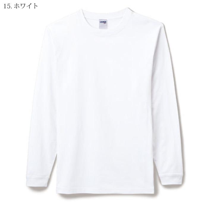 [LIFEMAX] MS1606 6.2オンスヘビーウエイトロングスリーブTシャツ(ホワイト)