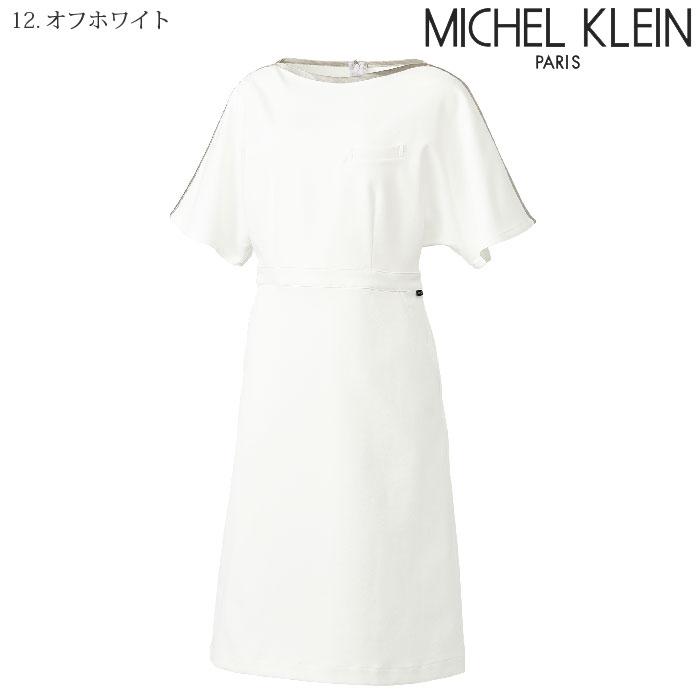 [ミッシェルクラン] MK0043 ワンピース