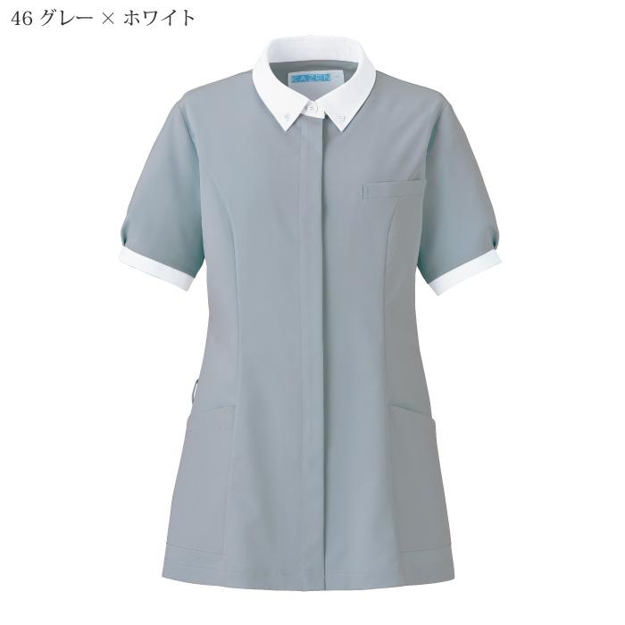 [KAZEN] 773 レディスジャケット半袖