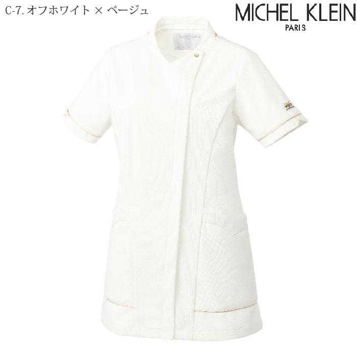 [ミッシェルクラン] MK0041 ジャケット(女)