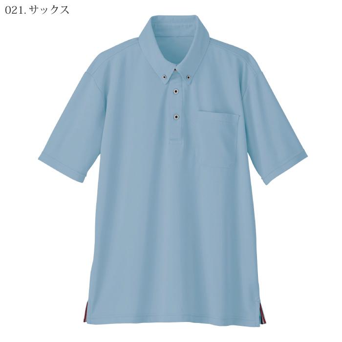 自重堂 [WHISeL] WH90418 半袖BDポロシャツ