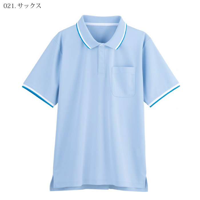 自重堂 [WHISeL] WH90318 半袖ポロシャツ