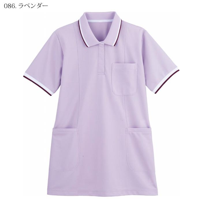 自重堂 [WHISeL] WH90338 半袖ロングポロシャツ