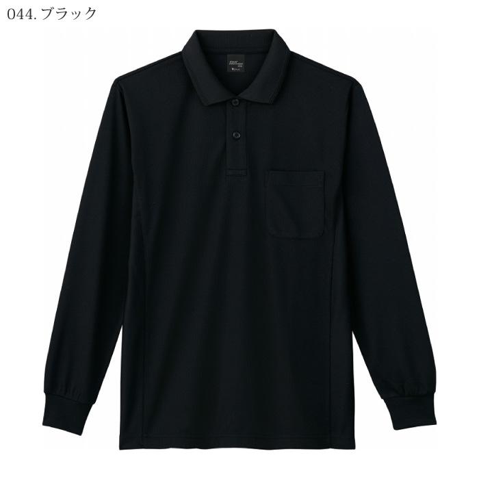 [自重堂] 85884 長袖ポロシャツ