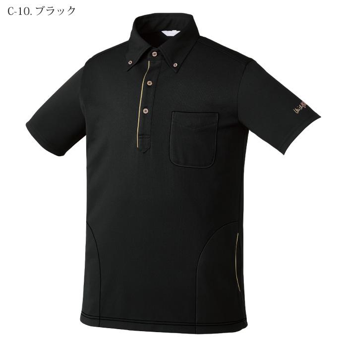 [ミッシェルクラン] MK0037 ニットシャツ(兼用)