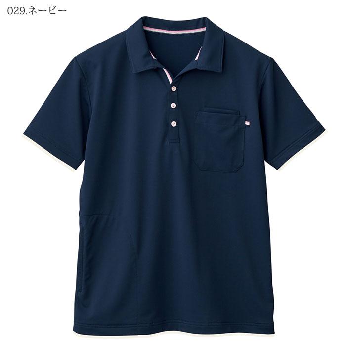 自重堂 [WHISeL] WH90718 半袖ポロシャツ(男女兼用)