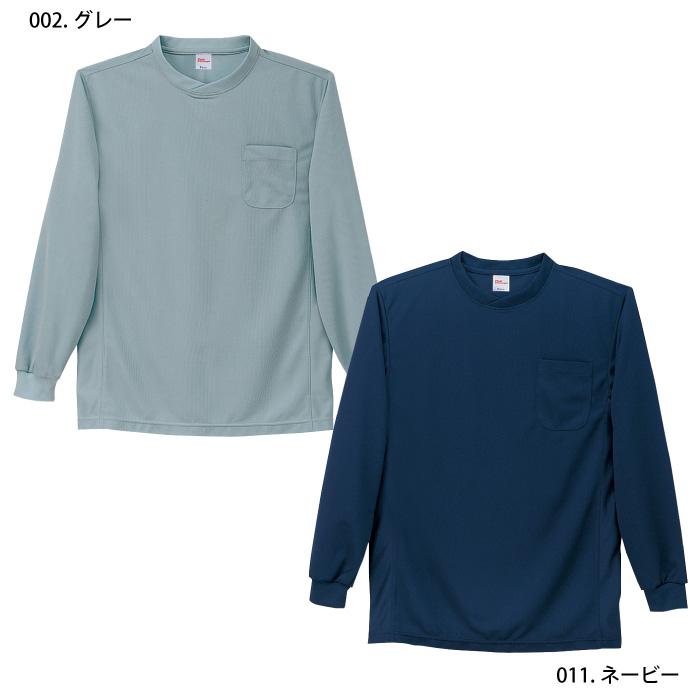 [自重堂] 47674 吸汗速乾長袖Tシャツ