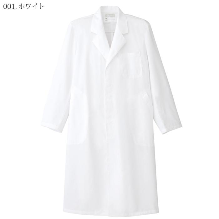 [Lumiere] 861313 メンズ診察衣シングル