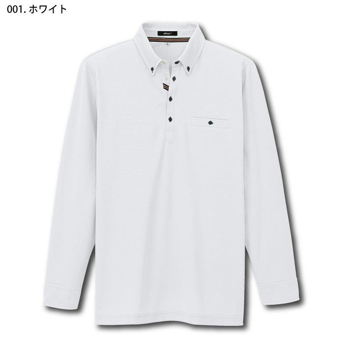 [pep] AZ-7665 部屋干しボタンダウン長袖ポロシャツ(男女兼用)