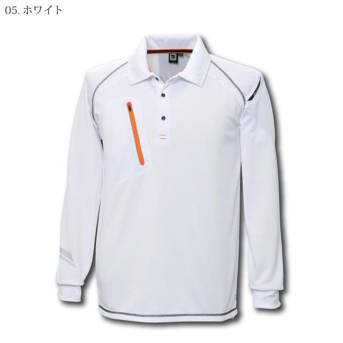 藤和 [TS Design] 5075 FLASH 長袖ポロシャツ