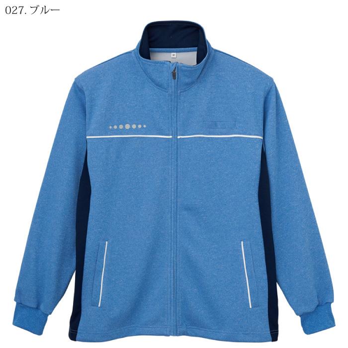 自重堂 [WHISeL] WH90245 ハーフジャケット(男女兼用)