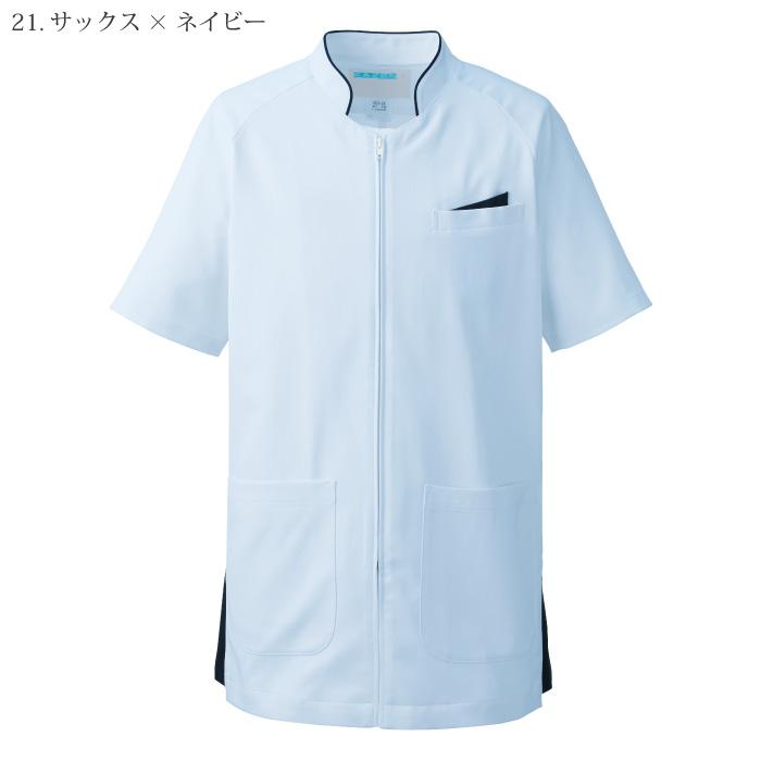[KAZEN] 053 メンズジャケット半袖
