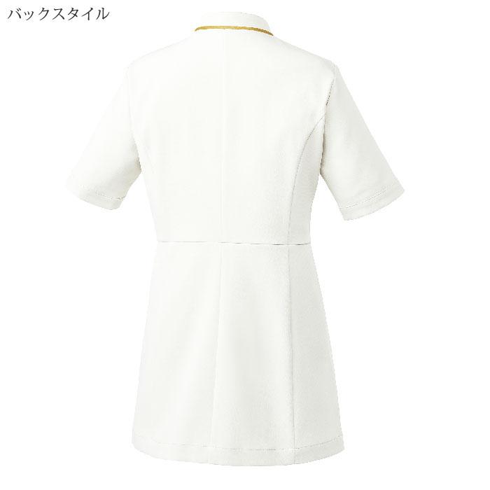 [ミッシェルクラン] MK0046 ジャケット(女)