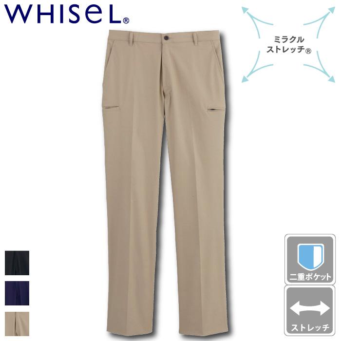 自重堂 [WHISeL] WH90372 メンズストレッチカーゴパンツ