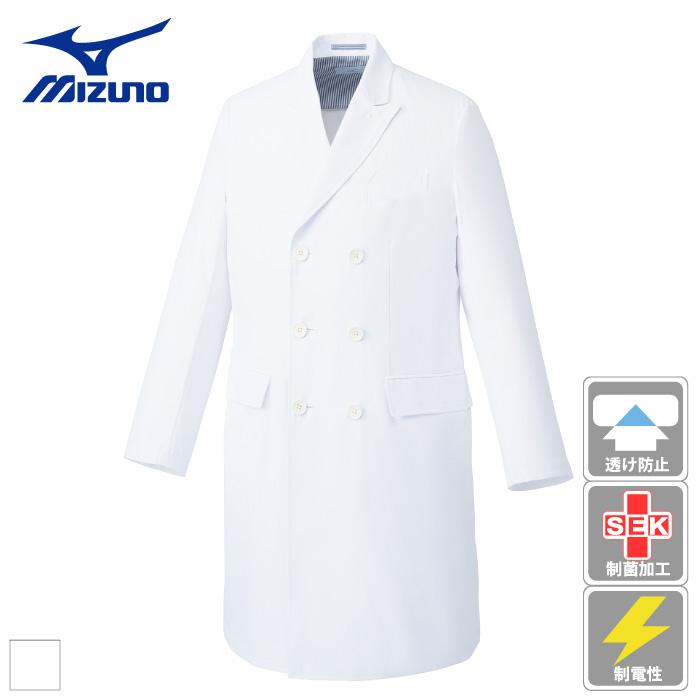 [ミズノ] MZ0026 ドクターコート(男)