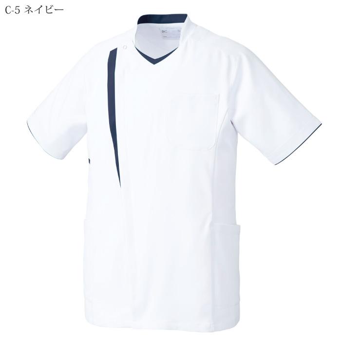 [ミズノ] MZ0162 スクラブジャケット(男)