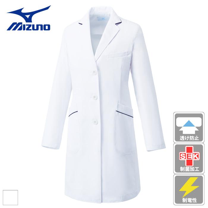 [ミズノ] MZ0107 ドクターコート(女)