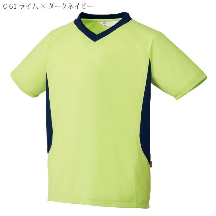 [ミズノ] MZ0198 入浴介助用シャツ(兼用)