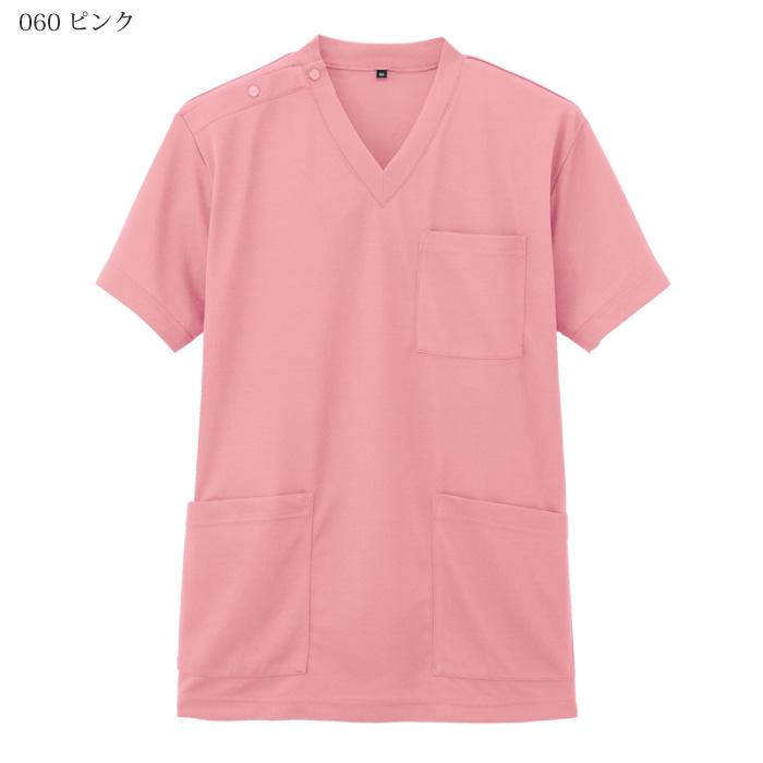 [Lumiere] 861411 ニットスクラブ(男女兼用)