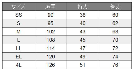 自重堂 [WHISeL] WH90158 半袖Tシャツ(男女兼用)
