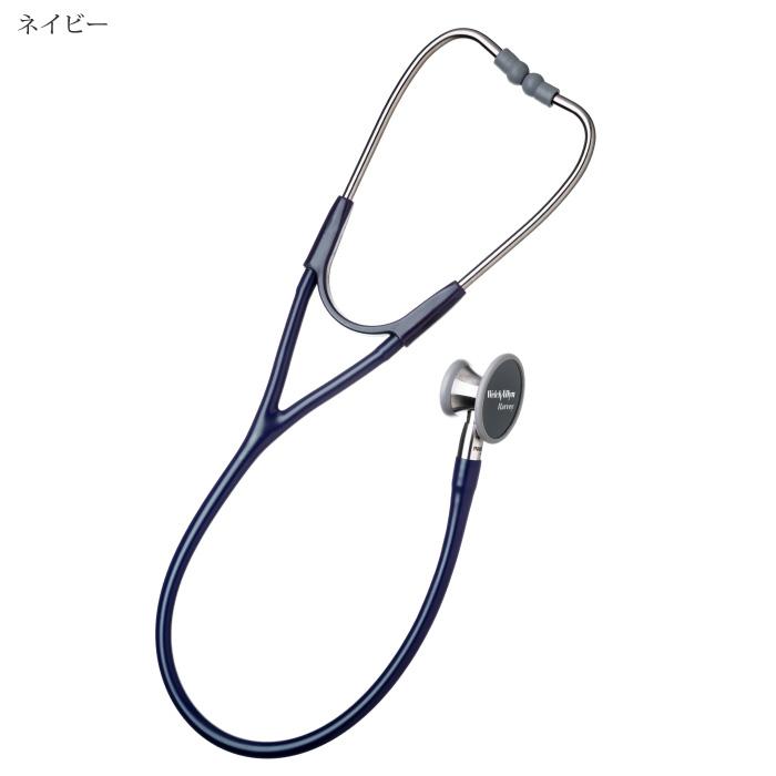 [navis] 0-6800 エリート聴診器