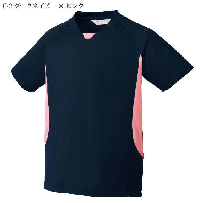[ミズノ] MZ0199 入浴介助用シャツ(兼用)