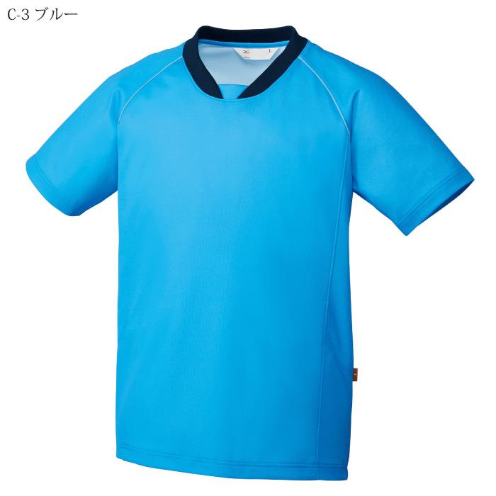[ミズノ] MZ0200 入浴介助用シャツ(兼用)