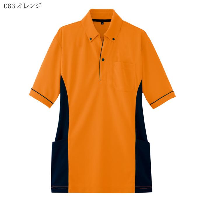[pep] AZ-7679 サイドポケット半袖ポロシャツ(男女兼用)
