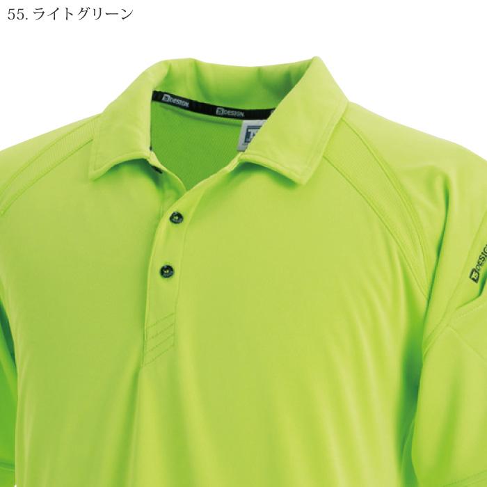 [TS Design] 3075 長袖ポロシャツ