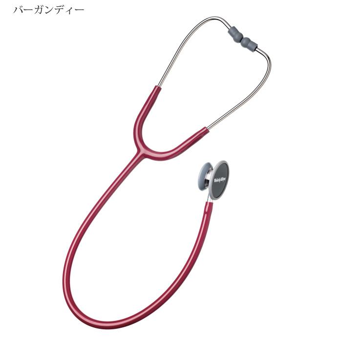 [ウェルチアレン] プロフェショナル聴診器(成人用)