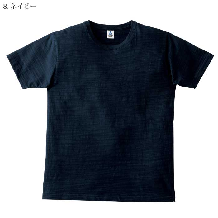 [LIFEMAX] MS1143 スラブTシャツ