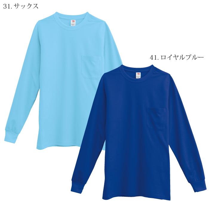 藤和 [TS Design] 1095 長袖Tシャツ