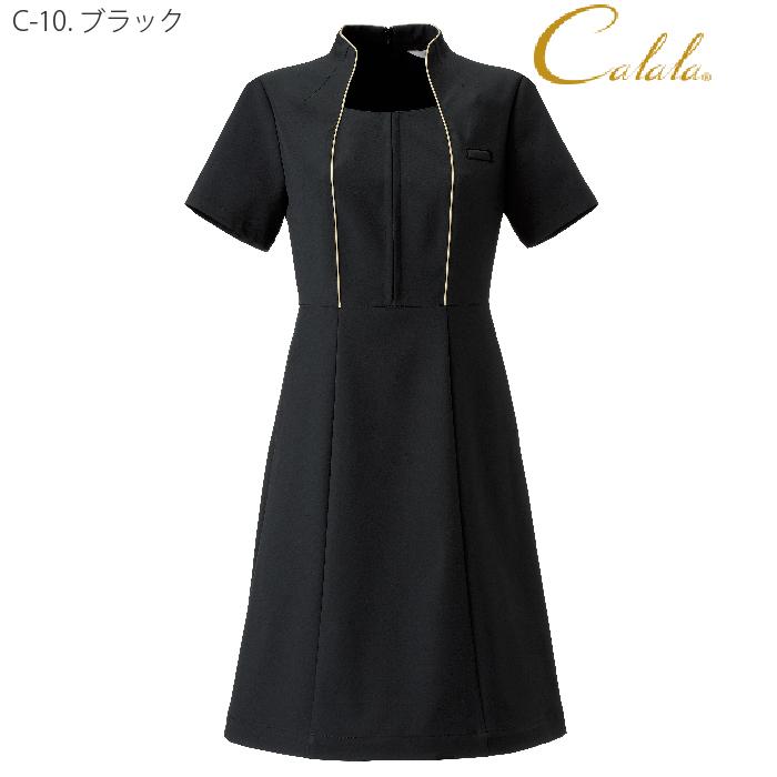 [Calala] CL0181 ワンピース