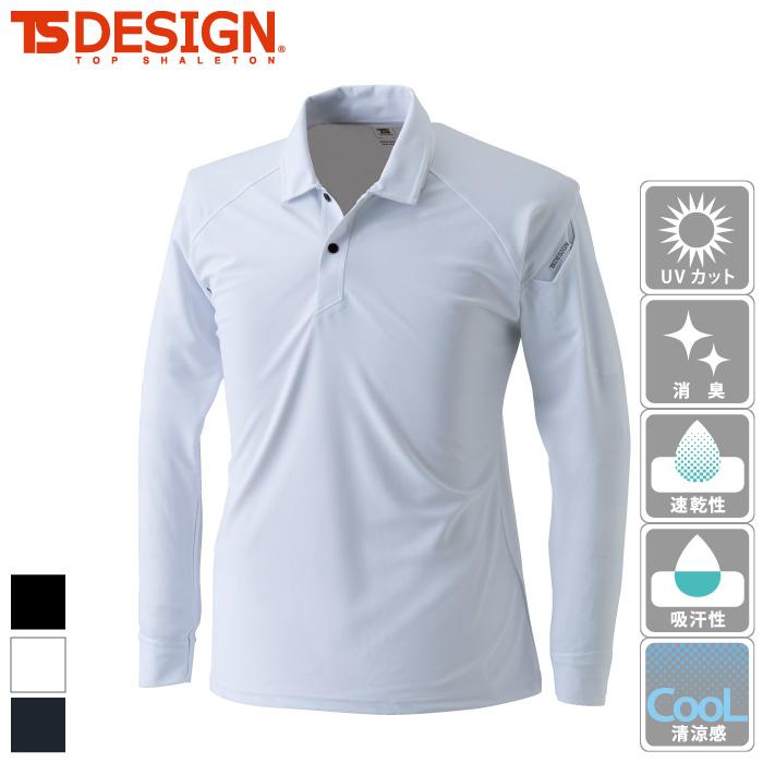 [TS Design] 8075 クールアイス長袖ポロシャツ
